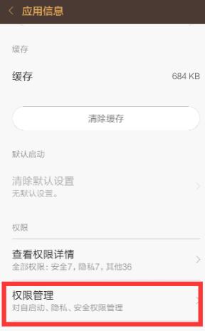 QQ2016 6.5.0 官方版-第17张图片-cc下载站