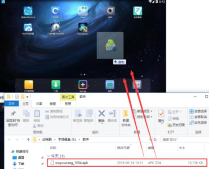 卡饭论坛 1.0.4 官方安卓版-第5张图片-cc下载站