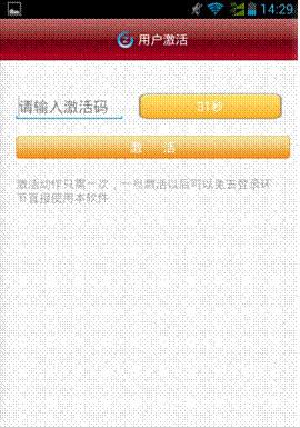 宗易汇 3.1.5 官方版-第6张图片-cc下载站