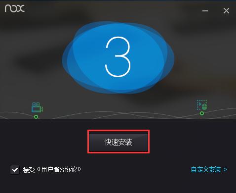 Blued 6.1.2 官方版-第7张图片-cc下载站