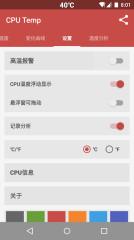 CPU温度检测软件 3.5-第3张图片-cc下载站