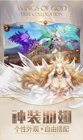 神话永恒 1.3.0-第3张图片-cc下载站