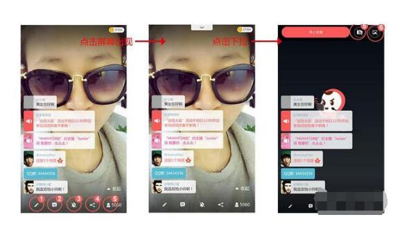 触手TV 2.1.2.5178 手机版-第5张图片-cc下载站