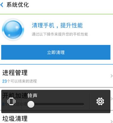 一键root大师 5.1.3 安卓版-第9张图片-cc下载站