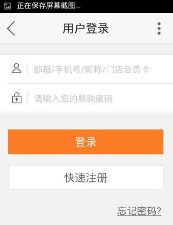 苏宁易购 6.2.7 官方版-第8张图片-cc下载站