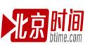 北京时间 4.0.1