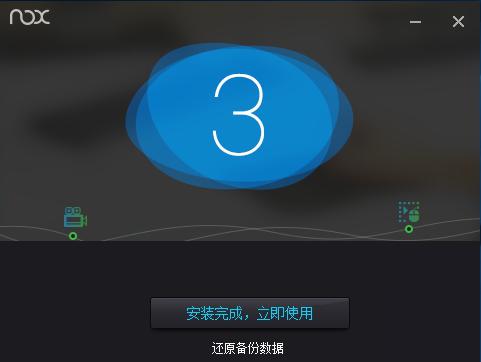 优志愿 3.01 安卓版-第4张图片-cc下载站