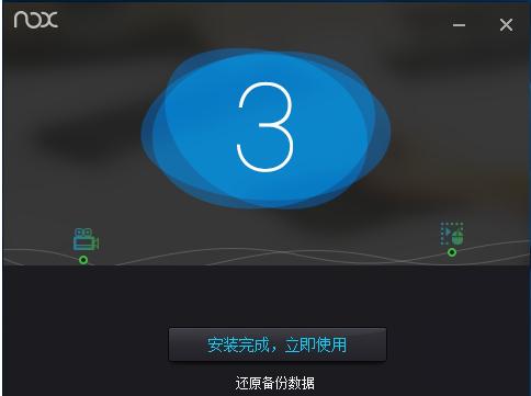 大房鸭 3.7.5 安卓版-第5张图片-cc下载站