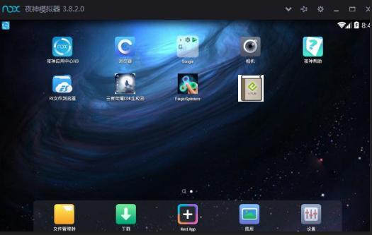 ePub阅读器 2.1.2 安卓版-第6张图片-cc下载站
