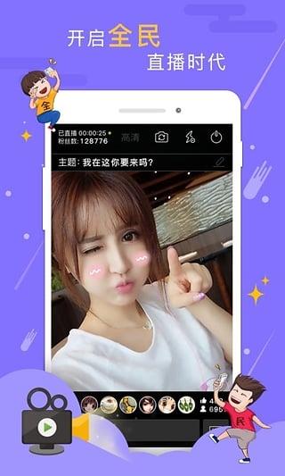 YY语音 6.6.8 手机版-第2张图片-cc下载站