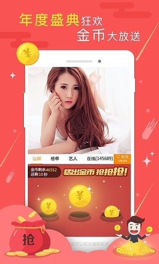 YY语音 6.6.8 手机版-第3张图片-cc下载站