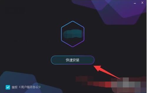 YY语音 6.6.8 手机版-第11张图片-cc下载站