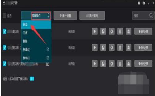 YY语音 6.6.8 手机版-第17张图片-cc下载站