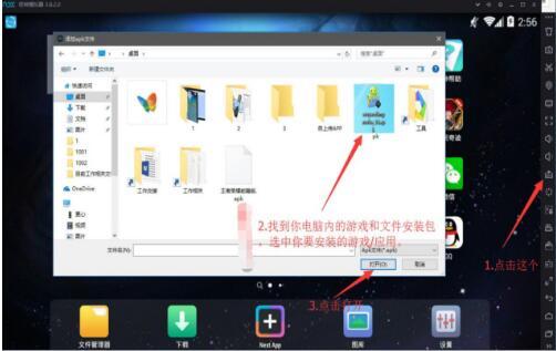 YY语音 6.6.8 手机版-第19张图片-cc下载站