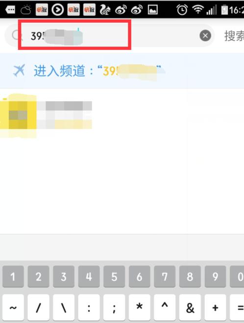 YY语音 6.6.8 手机版-第26张图片-cc下载站