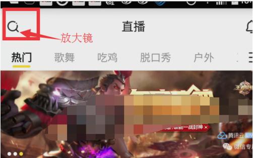 YY语音 6.6.8 手机版-第25张图片-cc下载站