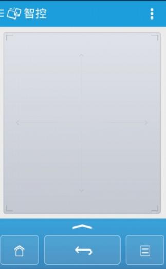 康佳多屏互动 6.5.70855 安卓版-第9张图片-cc下载站
