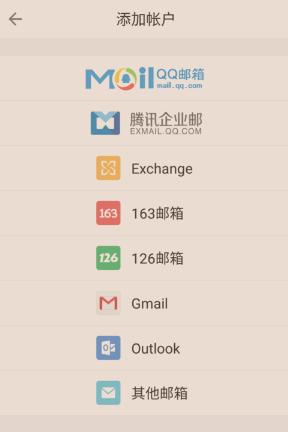 Gmail(谷歌邮箱) 6.9.131-第4张图片-cc下载站