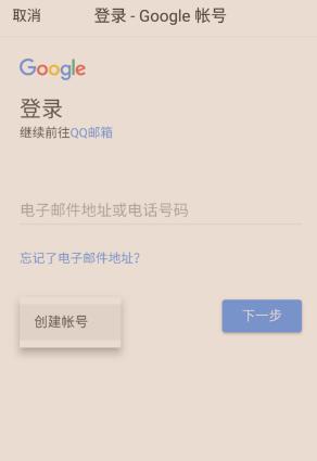 Gmail(谷歌邮箱) 6.9.131-第5张图片-cc下载站