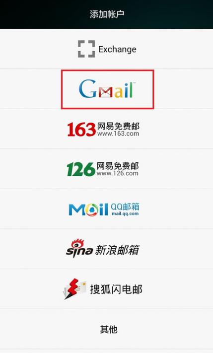Gmail(谷歌邮箱) 6.9.131-第9张图片-cc下载站