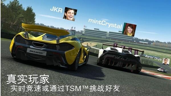 真实赛车3 5.3.1-第2张图片-cc下载站
