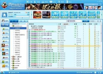 浩方对战平台 7.5.1-第5张图片-cc下载站