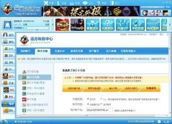 浩方对战平台 7.5.1-第7张图片-cc下载站