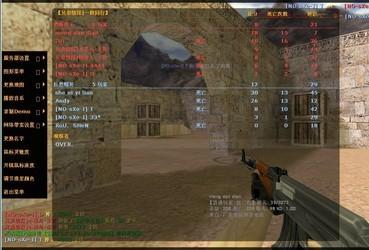 反恐精英CS 1.5中文版-第3张图片-cc下载站