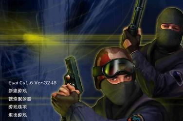 反恐精英CS 1.6中文版-第6张图片-cc下载站