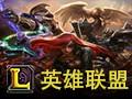 英雄联盟LOL 9.23