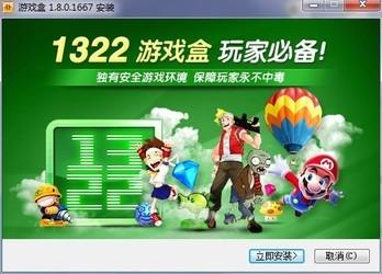 4399游戏盒-第8张图片-cc下载站
