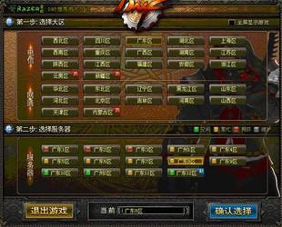 地下城与勇士DNF 30.5.16-第2张图片-cc下载站