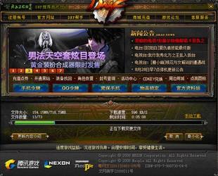 地下城与勇士DNF 30.5.16-第3张图片-cc下载站