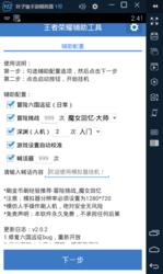 叶子猪手游模拟器 4.0.13-第2张图片-cc下载站