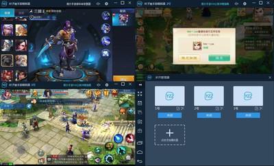 叶子猪手游模拟器 4.0.13-第5张图片-cc下载站