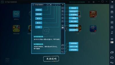 叶子猪手游模拟器 4.0.13-第8张图片-cc下载站