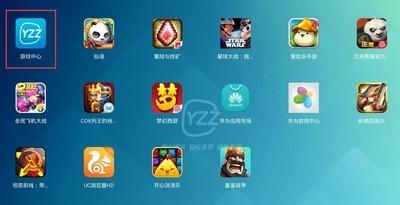 叶子猪手游模拟器 4.0.13-第12张图片-cc下载站