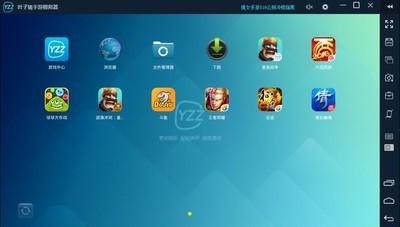 叶子猪手游模拟器 4.0.13-第10张图片-cc下载站