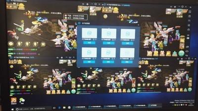 叶子猪手游模拟器 4.0.13-第13张图片-cc下载站