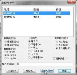 GBA模拟器 1.8.0中文版-第8张图片-cc下载站