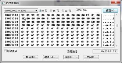 GBA模拟器 1.8.0中文版-第2张图片-cc下载站