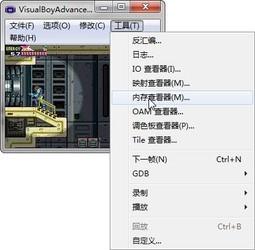 GBA模拟器 1.8.0中文版-第4张图片-cc下载站