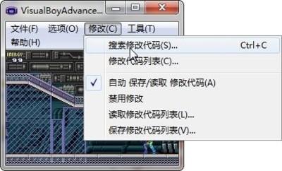 GBA模拟器 1.8.0中文版-第10张图片-cc下载站