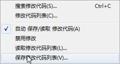 GBA模拟器 1.8.0中文版-第6张图片-cc下载站