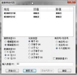 GBA模拟器 1.8.0中文版-第7张图片-cc下载站