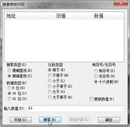 GBA模拟器 1.8.0中文版-第11张图片-cc下载站