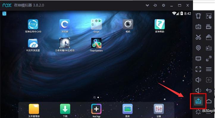 凹凹啦 2.0.3 安卓版-第13张图片-cc下载站