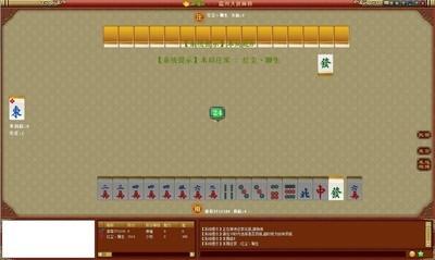 游戏茶苑 5.5-第2张图片-cc下载站