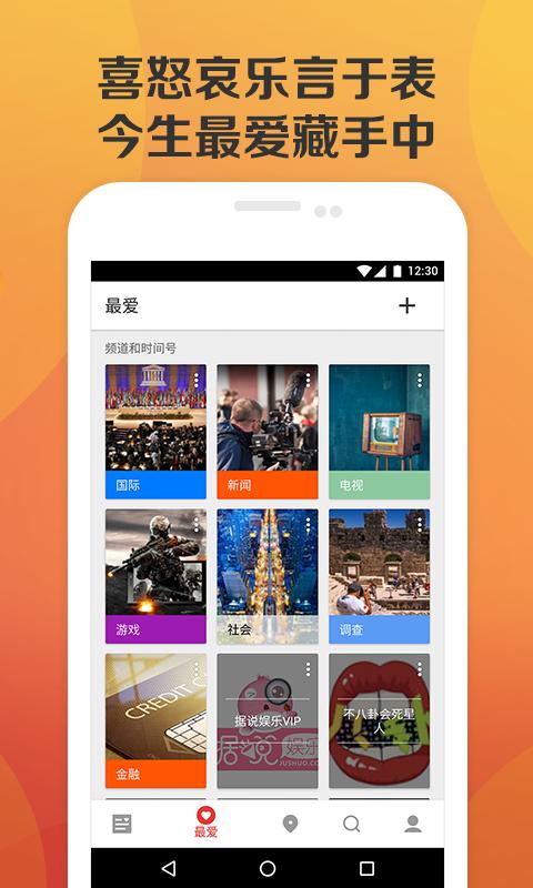 北京时间 4.0.1-第3张图片-cc下载站