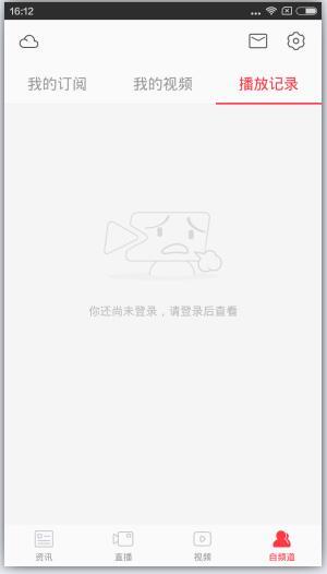 北京时间 4.0.1-第4张图片-cc下载站